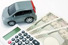 愛車を高く売るための価格交渉ポイント